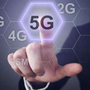 人工智能时代到来 高通是如何通过5G引领下一场变革的?