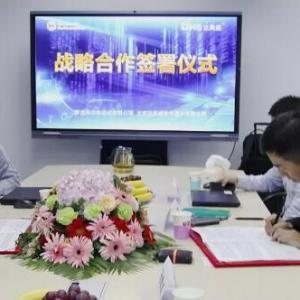 旷世天盟与罗克西尔自动化签署战略合作协议